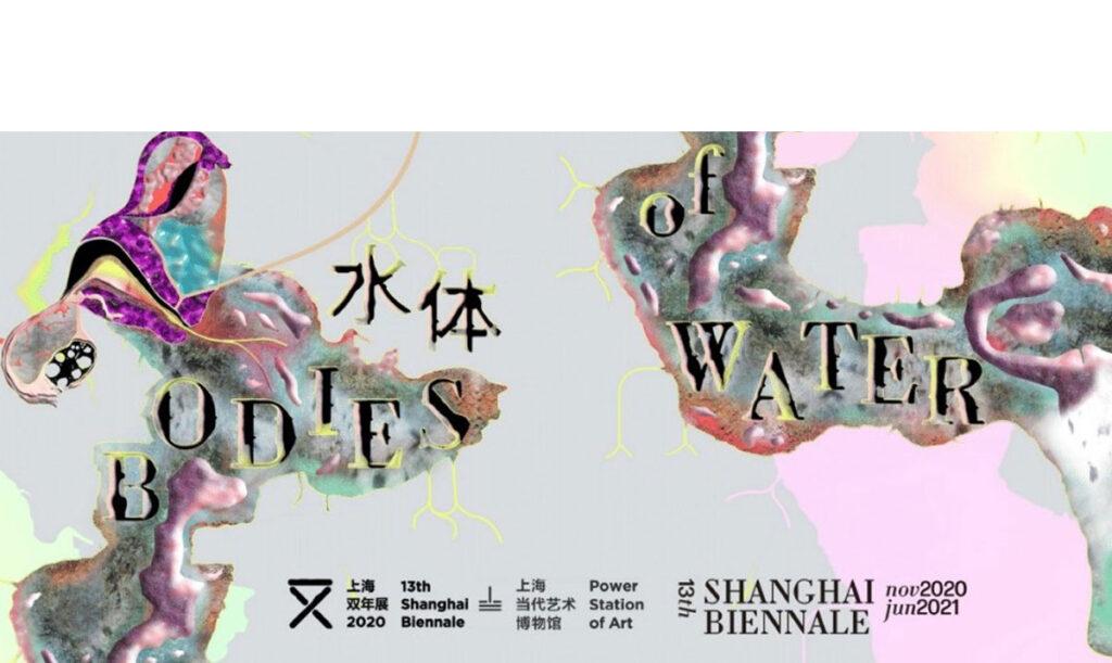 cartel-shanghai-2021
