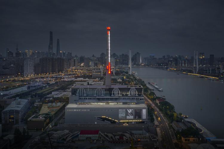 thumbnail_Power_Station_of_Art_on_the_bank_of_Huangpu_River_©PSA_(3)